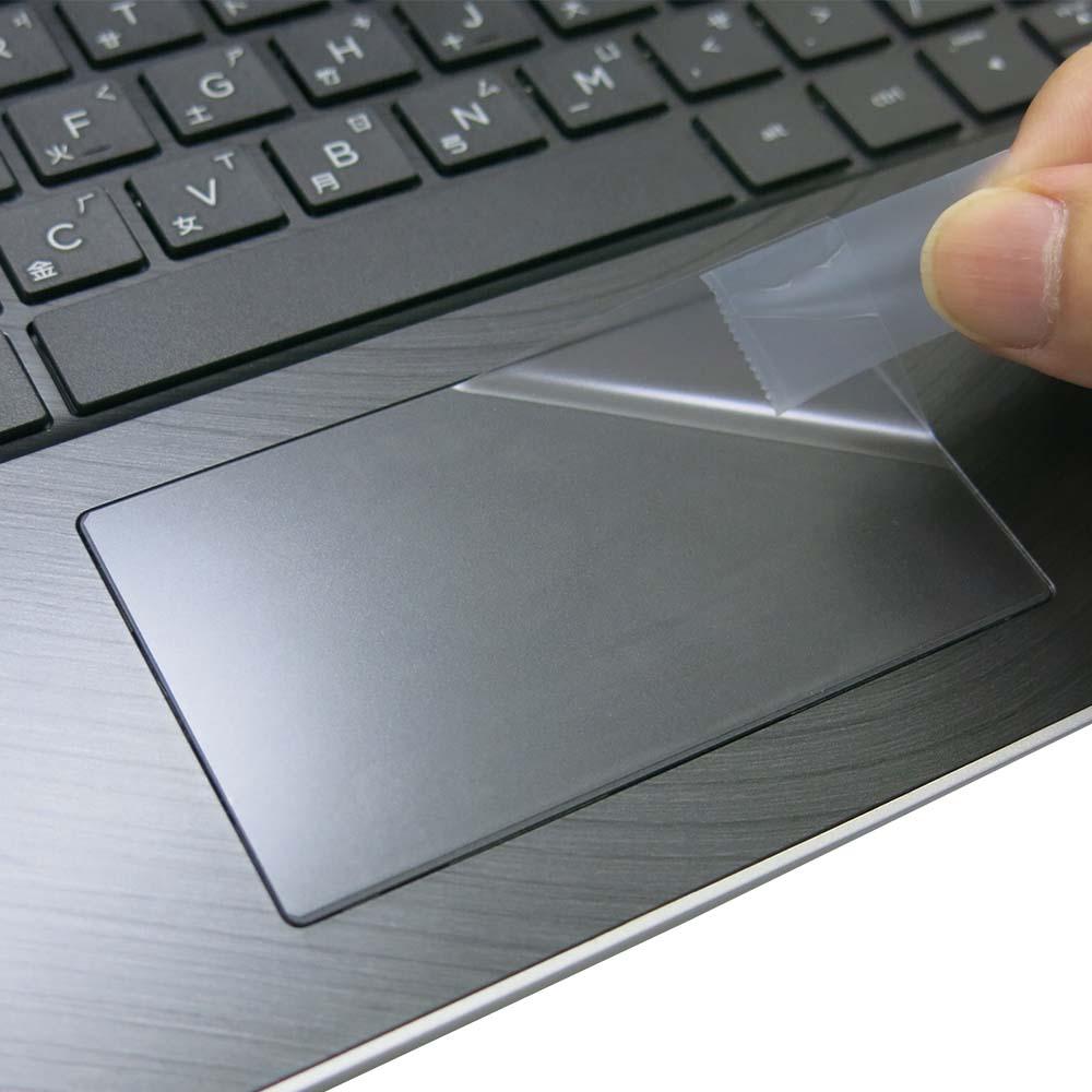 EZstick HP X360 Convert 11-ad012TU 觸控版 保護貼