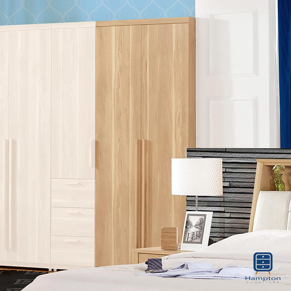 漢妮Hampton貝芙麗系列2.6尺衣櫥(雙吊衣桿)-80x60x200cm