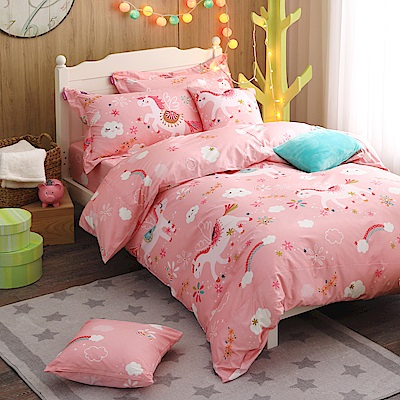 IN HOUSE-Unicorn paradise-200織紗精梳棉兩用被床包組(粉-單人
