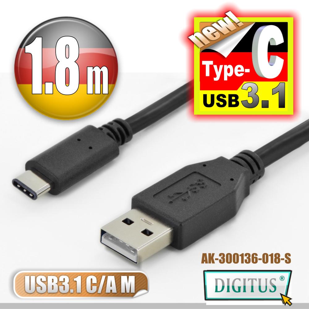 曜兆DIGITUS USB 3.1 Type-C 轉 A 傳輸線(公對公)_1.8公尺