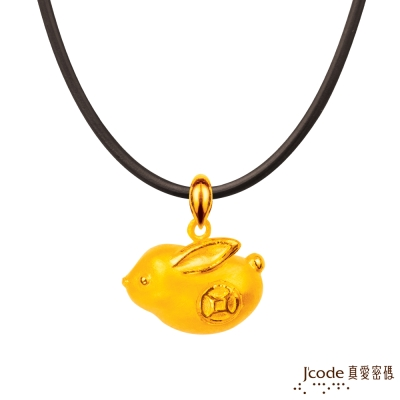 J'code真愛密碼 富貴招貴人-兔 黃金墜子 送項鍊