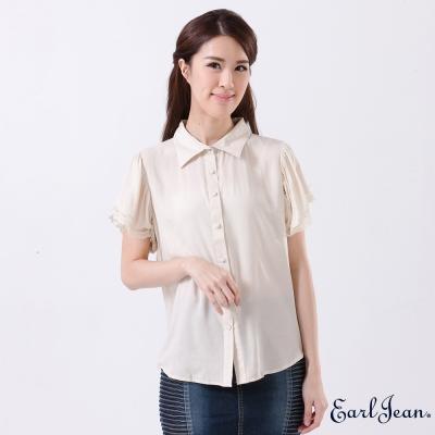 Earl Jean-雪紡波浪袖襯衫