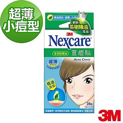 3M Nexcare荳痘貼(滅菌)-茶樹精油 超薄小痘型