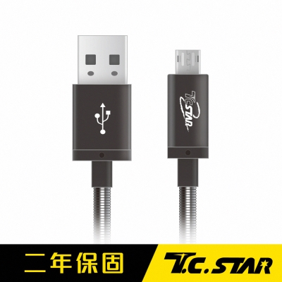 T.C.STAR 彈簧雙頭雙面插鋁合金充電傳輸線/黑色 (TCW-D1130BK)