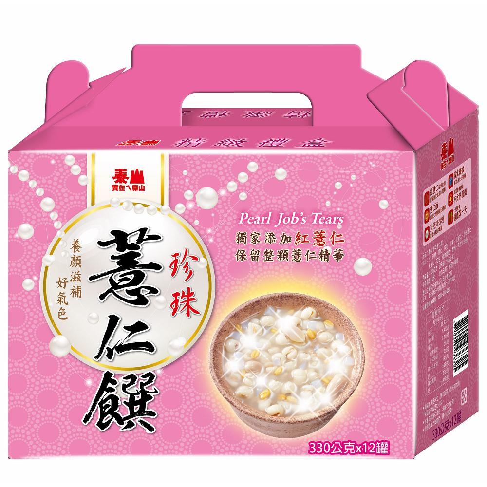 泰山 珍珠薏仁饌禮盒(330gx12入)