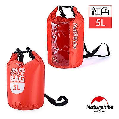 Naturehike 戶外輕量可透視密封防水袋 收納袋5L 紅色