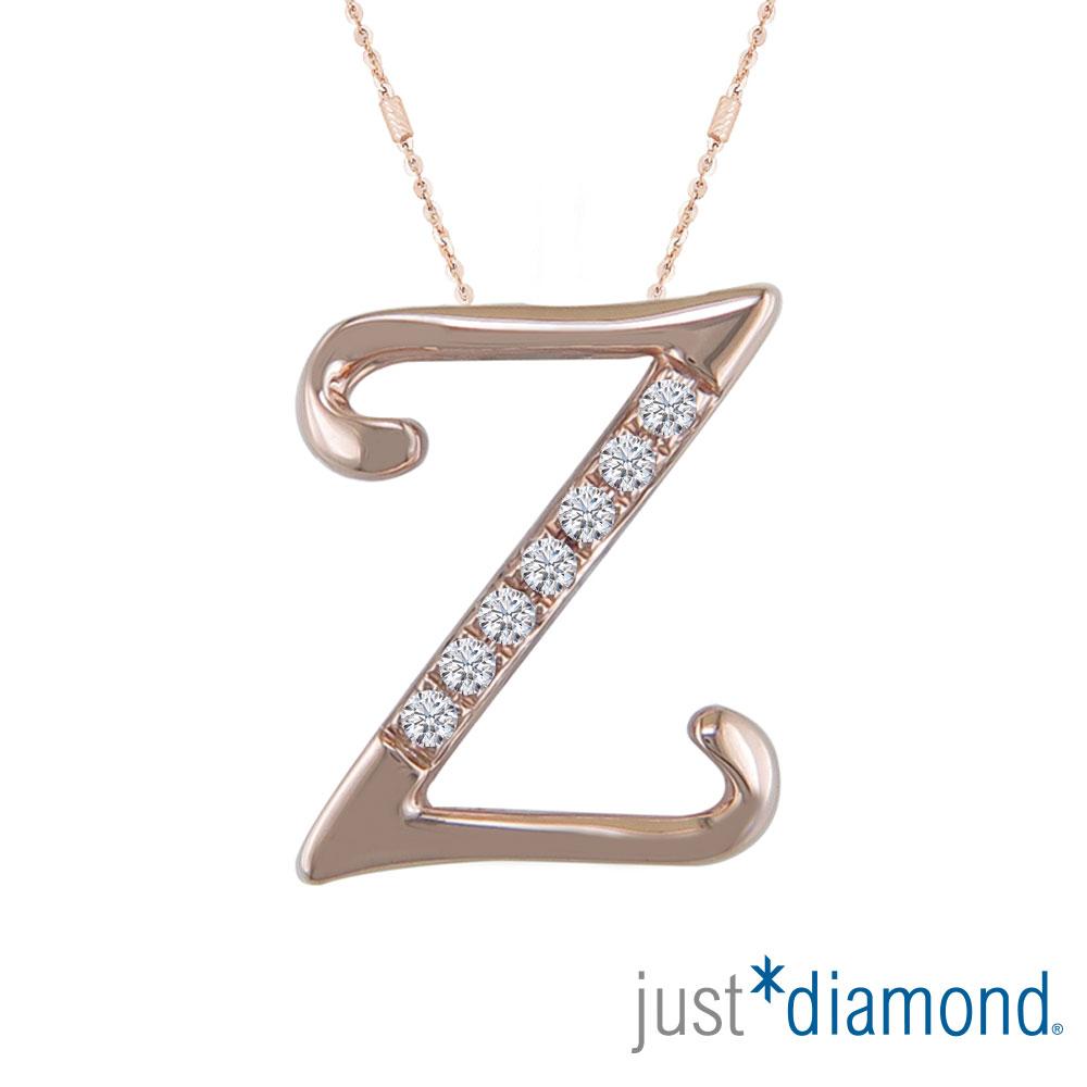 Just Diamond Love Letter系列18K金鑽石墜子-Z