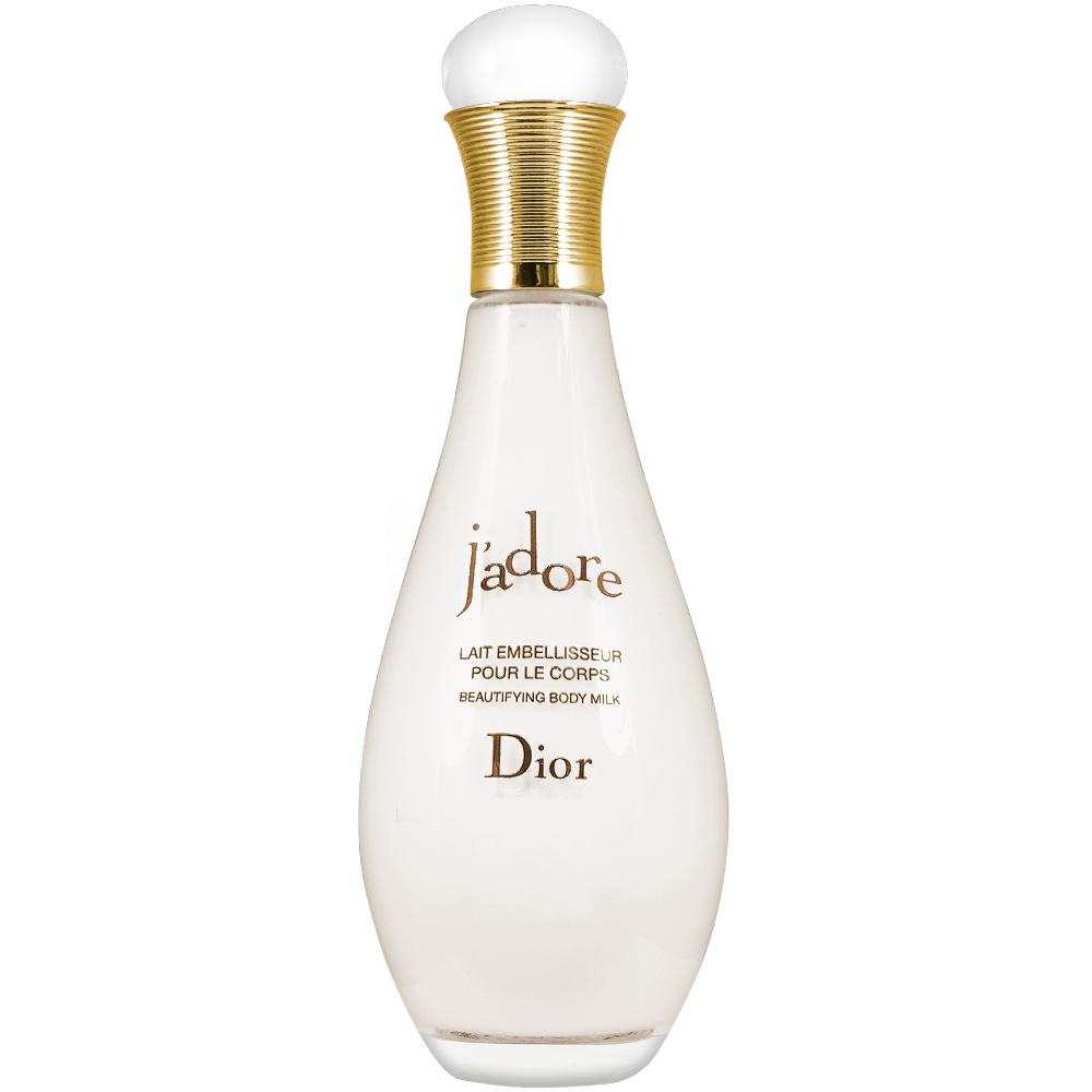 Dior 迪奧 J'adore芬芳滋潤身體乳(150ml)(無盒版)