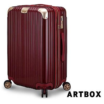 【ARTBOX】光影淬鍊 - 28吋PC鏡面拉鍊可加大行李箱 (暗紅配金)