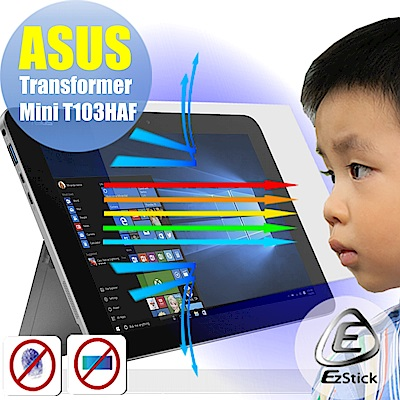 EZstick ASUS Transformer Mini T103 防藍光螢幕貼