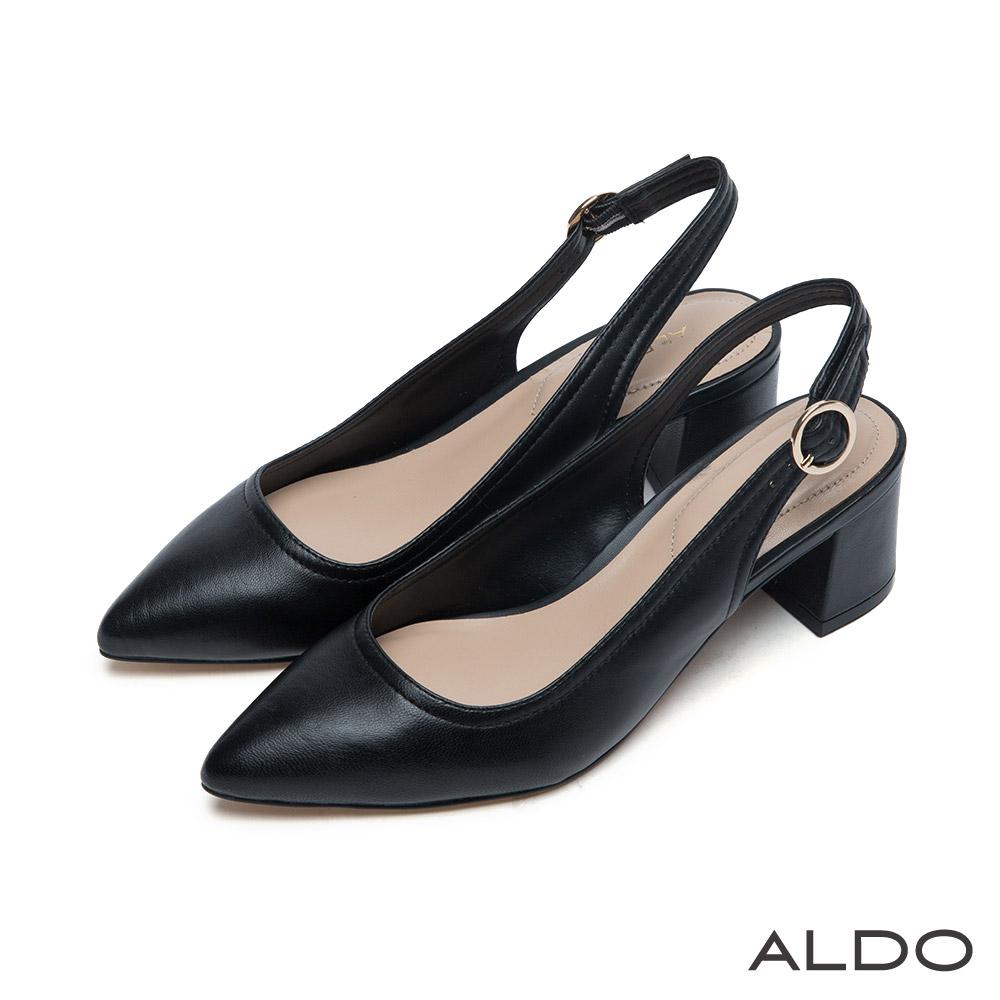 ALDO原色真皮金屬圓環後拉帶尖頭跟鞋~尊爵黑色