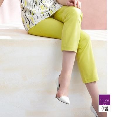 ILEY伊蕾-棉質修身小直筒長褲-共2色