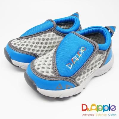 Dr. Apple 機能童鞋 簡約流行大網格休閒童鞋款 藍