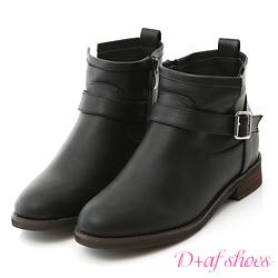D+AF單釦環內增高短靴
