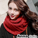 AnnaSofia 立體斜紋雙面版 毛線織圍巾圍脖(黥紅系)