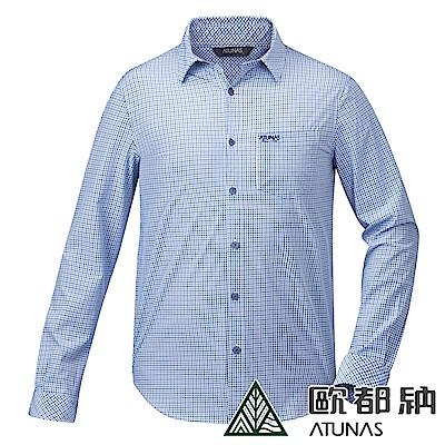 【ATUNAS 歐都納】男款休閒透氣吸濕排汗彈性長袖襯衫A1-S1802M白底藍格