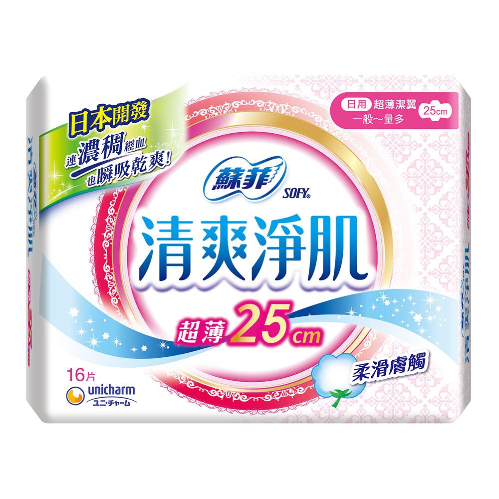 蘇菲 清爽淨肌超薄潔翼日用 衛生棉(25CM)(16片x2包/組)