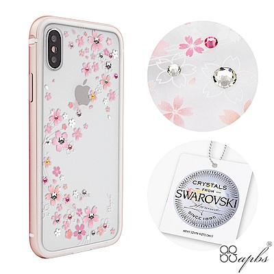 apbs iPhoneX 施華彩鑽鋁合金屬框手機殼-玫瑰金天籟之櫻