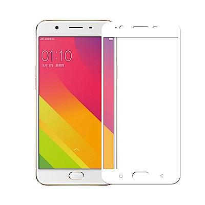 【SHOWHAN】OPPO A59 全膠滿版9H鋼化玻璃保護貼-白色