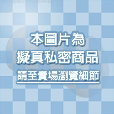 香港Cupid下付名器 雙層雙色款 仿真人子宮充血狀態 超級陰道自慰名器(快速到貨)