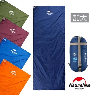 Naturehike 四季通用輕巧迷你型睡袋 XL加大版 2入