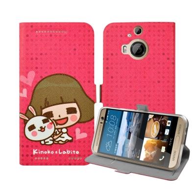 香菇妹&拉比豆 HTC One M9+ 正版授權側立皮套