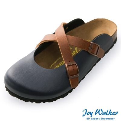 Joy Walker 經典交叉包頭拖鞋*藍咖