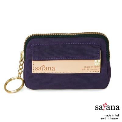 satana - 小巧零錢包/鑰匙包 - 紫色