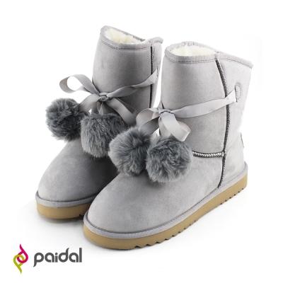 Paidal俏皮毛球綁帶舖毛短筒雪靴-活力灰