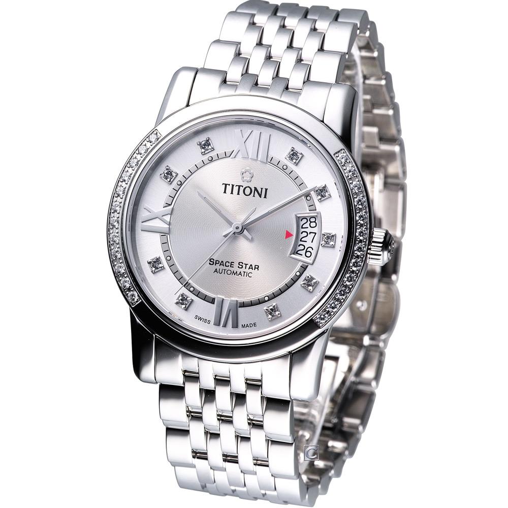 TITONI Spacestar 世紀之星晶鑽紳士機械錶-銀白/39mm