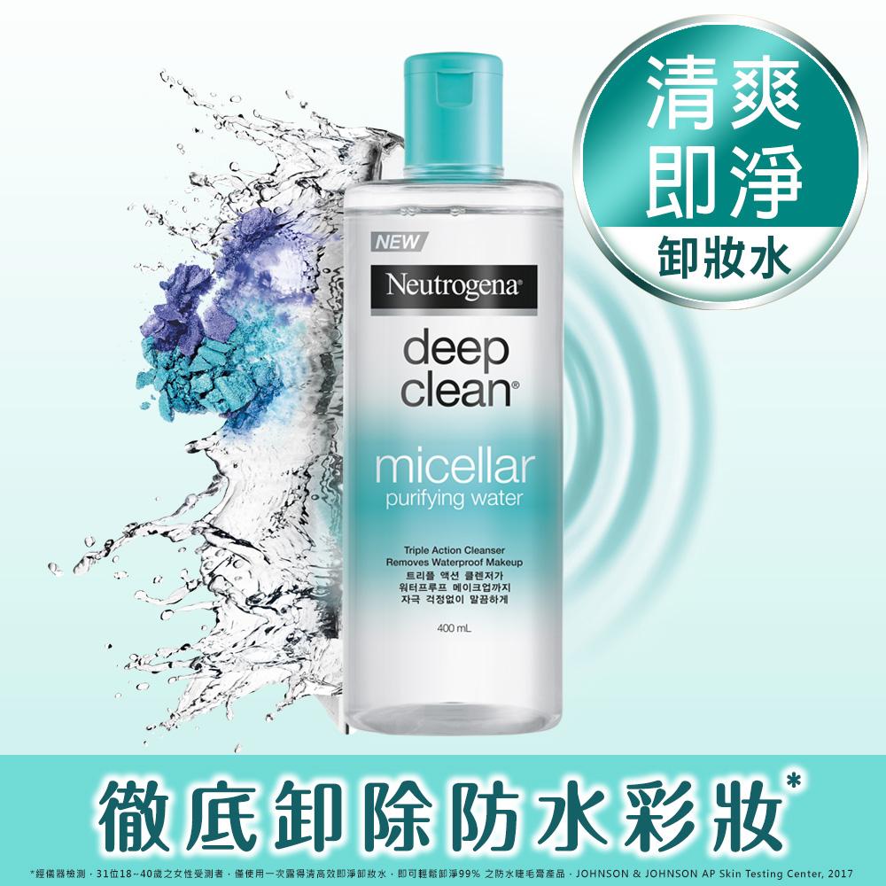 露得清 深層淨化高效即淨卸妝水 400ml