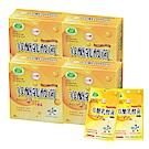 台糖 寡醣乳酸菌4盒組(贈寡醣乳酸菌便利包x2袋)