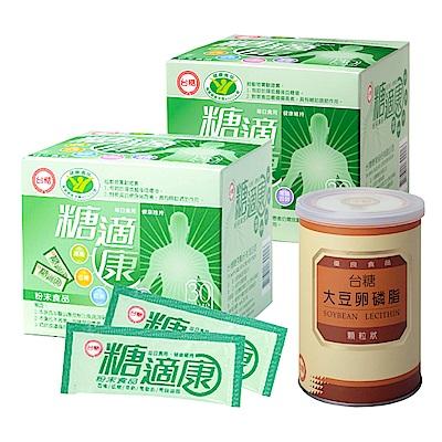 台糖-糖適康-30包-盒-x2盒-贈台糖大豆卵磷脂