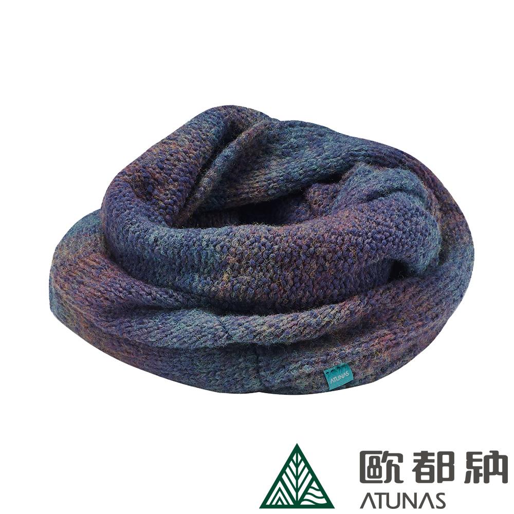【ATUNAS 歐都納】羊毛針織保暖圍巾圍脖 A1-A1737 藍