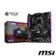 MSI微星-H270-GAMING-PRO-CAR