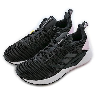 Adidas 愛迪達 QUESTAR-慢跑鞋-女