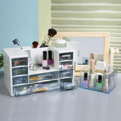 創意達人優雅風多用途小物收納櫃-2入