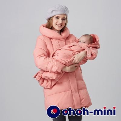 ohoh-mini 孕婦裝 多功能親子羽絨衣-2色