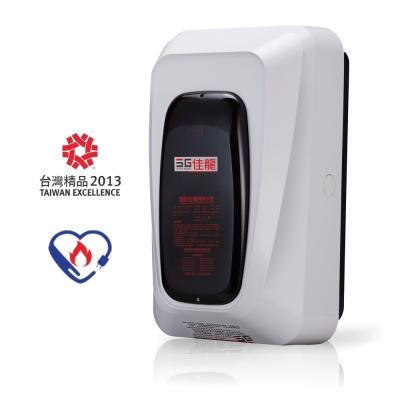 佳龍-中繼式極致整合電熱水器-SP35-台灣製