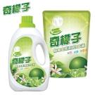 奇檬子天然檸檬生態濃縮洗衣精2000ml (1+8件組)