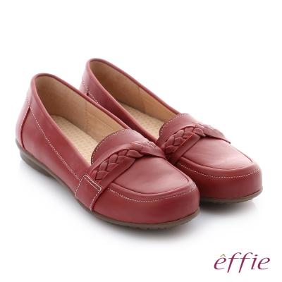 effie 彈力舒芙 牛皮編織條帶奈米彈力平底休閒鞋 酒紅色