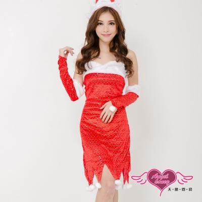 聖誕服 獻禮幻想 狂熱聖誕舞會角色扮演服(紅F) AngelHoney天使霓裳