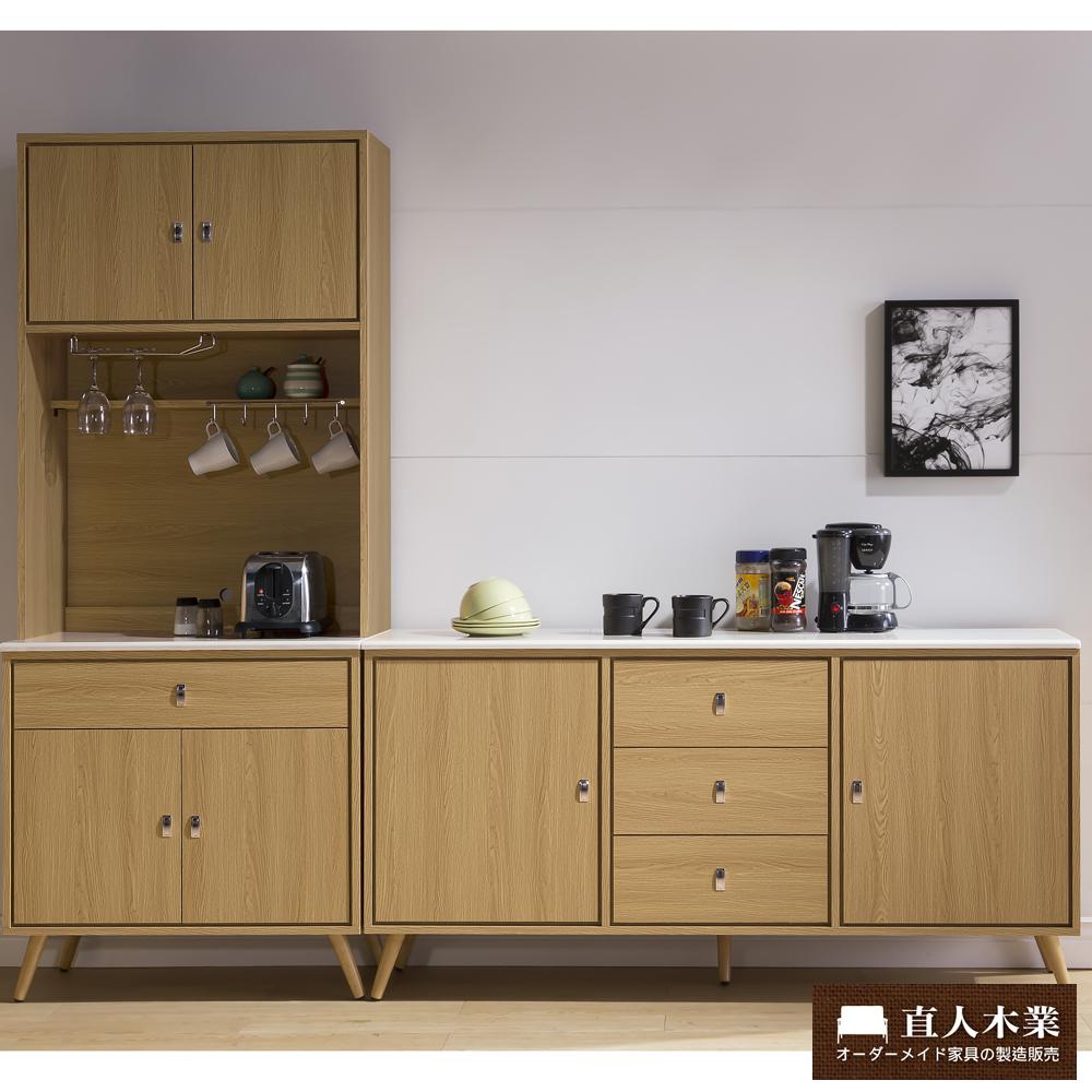 直人木業 LEON簡約天然原石82CM廚櫃組搭配160CM櫥櫃