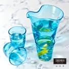 仙德曼SADOMAIN  彩玻扁嘴壺(淺藍)+彩玻寬口握杯(淺藍)(1壺3杯)
