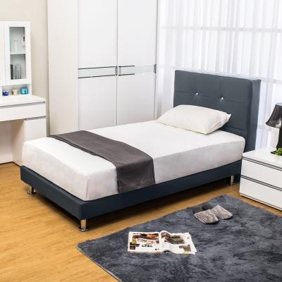 Bernice 貝塔絲3.5尺灰色皮革單人床組 床頭片+床底 不含床墊