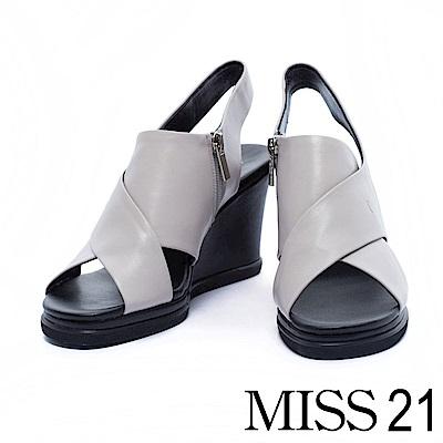 涼鞋 MISS 21 質感簡約鏤空交織牛皮楔型涼鞋-灰