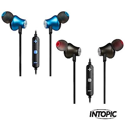 INTOPIC 廣鼎 鋁合金磁吸藍牙耳機麥克風(JAZZ-BT39)