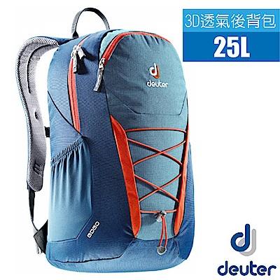 【德國 Deuter】新款 GoGo DayPack 3D 透氣休閒後背包25L_藍/深藍