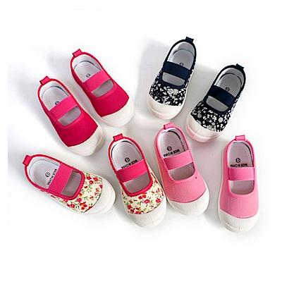 春夏甜美兒童淺口帆布鞋