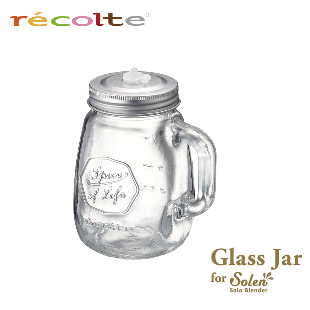 recolte 日本麗克特Solen 果汁機 專用玻璃瓶 RSB-3GJ
